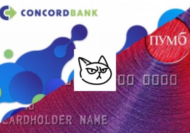 Зачем клиентам Монобанка карты других банков?