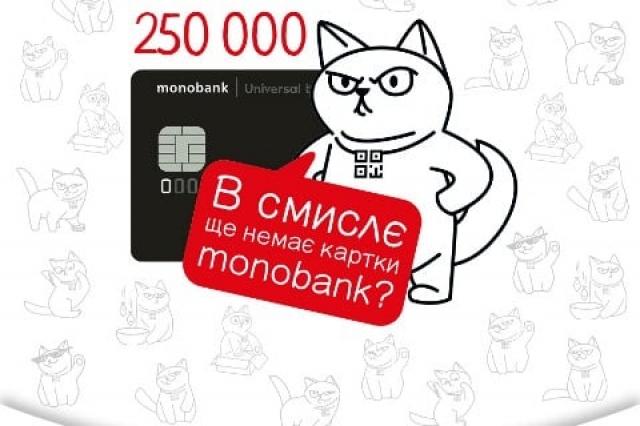 Категории кешбека Монобанк май 2019