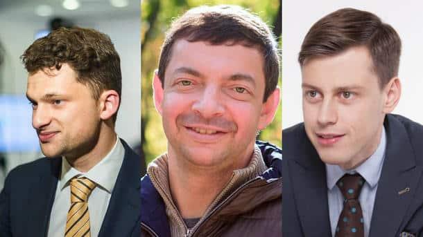 Дмитрий Дубилет, Олег Гороховский и Михаил Рогальский
