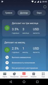 валютные депозиты от Monobank