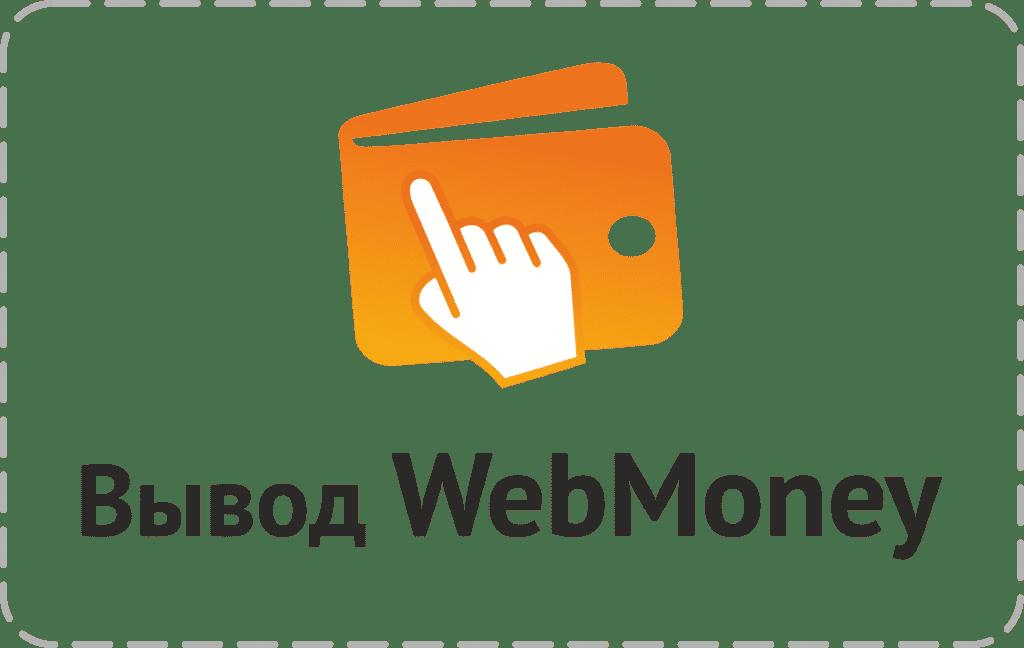 Монобанк и электронные валюты